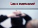 Уровень безработицы в Первоуральске составил 1,34%