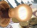 С 1 сентября первоуральцы будут по-новому платить за электроэнергию