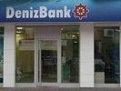 Греф объявил о покупке Сбербанком турецкого Denizbank за $3,5 млрд