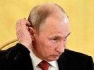 Владимир Путин подписал закон о митингах