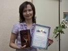В Первоуралське в  честь праздника социального работника состоялось награждение сотрудников службы социальной защиты населения