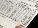 В Первоуральске квитанции об оплате жилищных и коммунальных услуг ООО «Партнер» признали незаконными