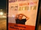 Юристы: вкладчикам МММ-2011 вряд ли удастся вернуть деньги