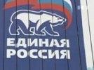 """СМИ: """"Единая Россия"""" готовится к мощному поражению на осенних региональных выборах"""