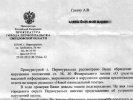 Прокуратура подтвердила, что мэрия Первоуральска систематически нарушает закон о СМИ
