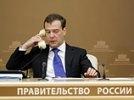 Эксперты объявили о конце премьера Медведева: Путин отобрал у него 30% российского ВВП