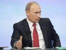 Путин уволил ряд высокопоставленных начальников МВД