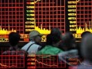 Биржи АТР снижаются из-за опасений по Испании