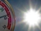 В Первоуральске объявлено штормовое предупреждение