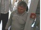 В Первоуральске разыскивают вора, который ограбил пенсионерку в сберкассе. Фото