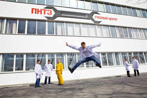 В Первоуральске металлургический колледж объявляют второй набор на обучение по уникальной программе «Будущее белой металлургии»