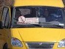Как ездить будем и будем ли вообще? 1 июля в Первоуральске может наступить транспортный коллапс. Видео