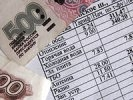 В Первоуральске в очередной раз протоколы собраний по выбору УК «Партнер» признаны судом недействительными, квитанции - незаконными