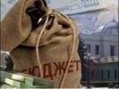 Первоуральску присвоена II степень качества управления бюджетным процессом