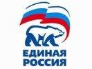"""Медведев потребовал от """"единороссов"""" отчитываться перед гражданами"""