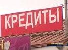 """Коллекторы стали довольствоваться """"мелочевкой"""" - кредитами на товары и по картам"""