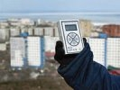 В Первоуральске замеры фиксируют превышение по пыли