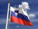 Словения может стать шестой страной еврозоны, которая попросит о финансовой помощи