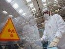 """Названа причина аварии на японской АЭС """"Фукусима-1"""""""