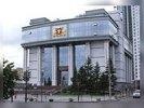 В Екатеринбурге прошло совещание по расселению граждан из аварийного жилья в Первоуральске по ул. Ильича №20