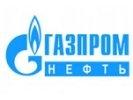 """""""Газпром нефть"""" фактически остановила выпуск бензина"""