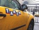 Таксистам Первоуральска не придется перекрашивать машины в желтый цвет