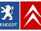 Автоконцерн Peugeot-Citroen сокращает 8 тысяч сотрудников, ожидает рекордного убытка