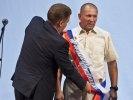 Сегодня в Первоуральске наградили почетных граждан. Фото