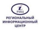 Хороший старт: РИЦ менее чем за месяц собрал с первоуральских абонентов около 10 млн рублей