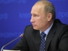 Путин поручил кабмину проработать вопрос о госгарантиях для ЧТПЗ