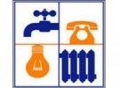 «Расчетно-кассовый центр» Первоуральска информирует граждан