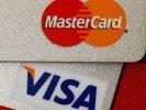 Китай дискриминирует платежные системы Visa и Mastercard, установил монополию