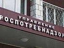 Роспотребнадзор предложил банкам простить долги жителям Крымска