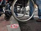 В Екатеринбурге инвалид отсудил 100 тысяч рублей у отказавшегося впустить его кафе