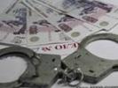 В Первоуральске мать пятерых детей украла у государства треть миллиона