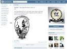 """Полиция проверяет группу """"Вконтакте"""" за экстремизм. Видео"""