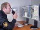 Служба безопасности ПНТЗ – в рейтинге «Лидеров экономики – 2011»