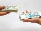 Средневзвешенный курс доллара вырос на 42,5 копейки