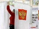 Закон о едином дне голосования обеспечит неизменность состава избиркомов до 2018 года