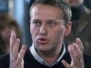 Навальный займется в «Аэрофлоте» вопросами аудита, кадров и вознаграждений