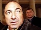 Приставы ищут миллиарды Березовского в России