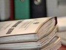 Уголовное дело возбуждено в отношении второго «подозрительного» мужчины из Первоуральска
