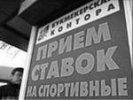 В Первоуральске оштрафован организатор азартных игр