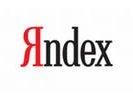 Прибыль «Яндекса» за второй квартал выросла на 75%, до 2 млрд рублей