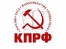 На выборах в Первоуральске, КПРФ думают получить минимум 3 мандата