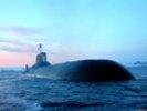 Пентагон: российская подводная лодка «Акула» месяц находилась возле побережья США