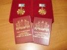 В Первоуральске ветеранам Новотрубного завода вручили знаки отличия «Совет да любовь»