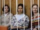 Судье по делу Pussy Riot Марине Сыровой предоставлена госзащита «из-за угроз»