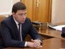 Куйвашев вышел из отпуска и вызвал на ковер Силина и Паслера