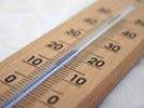 В Первоуральске в субботу ожидается до +15, дождь